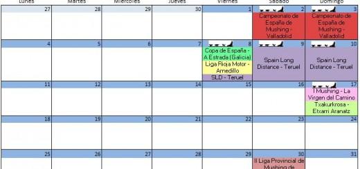 Calendario Diciembre - 2017